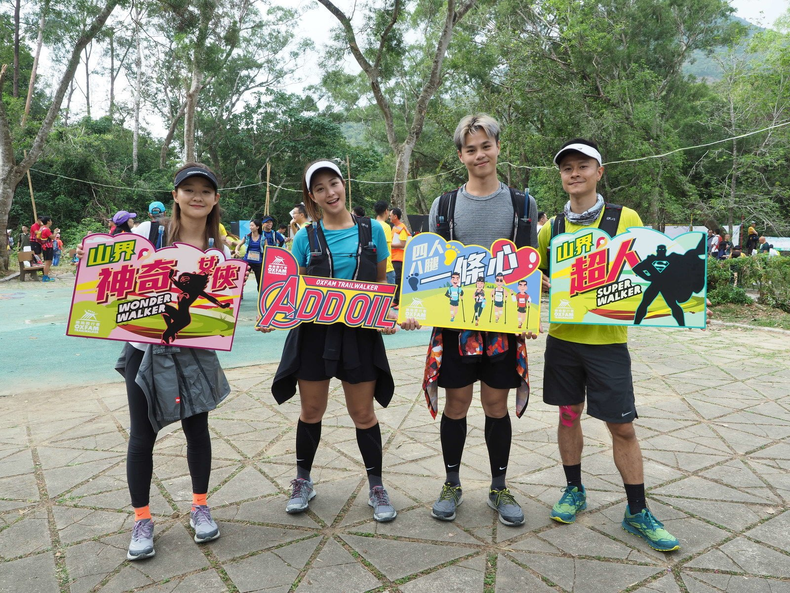 Chord Walker, whose members include (from left to right) Regen Cheung, member of HotCha; Cheronna Ng, member of Super Girls; Dixon Wong, ViuTV artiste; and On Chan, member of C AllStar, began their journey at 11 am.