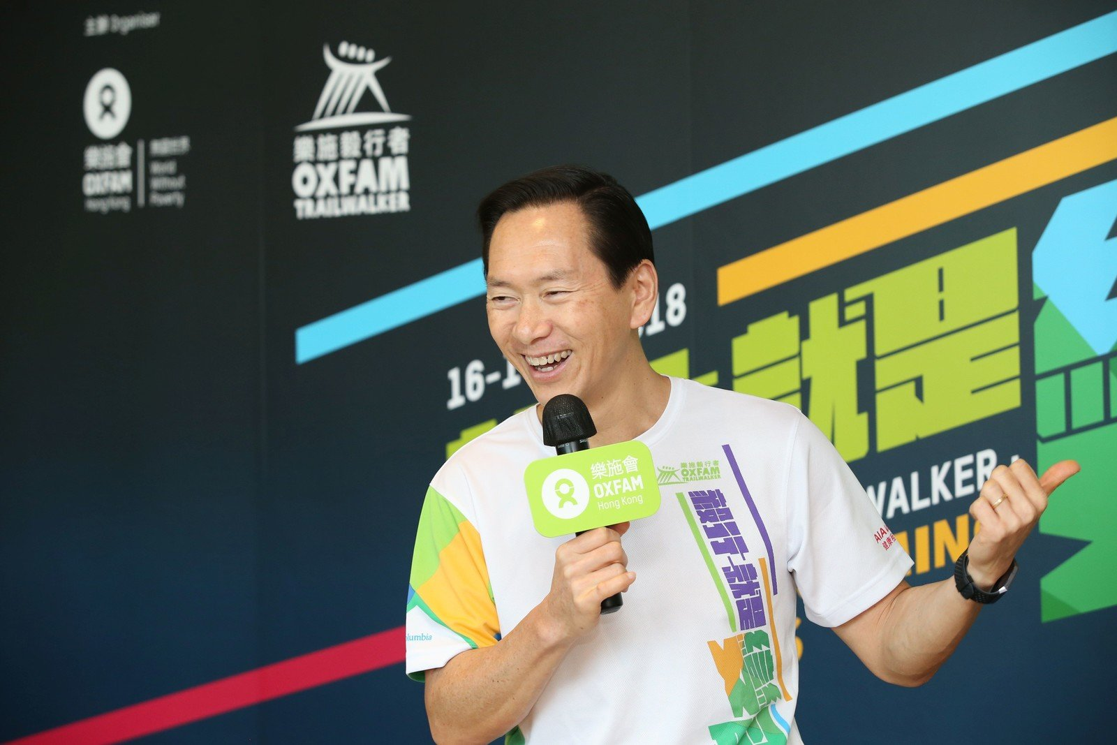 Bernard Chan, Chair of Oxfam Trailwalker Advisory Committee, giving the opening speech at the Oxfam Trailwalker 2018 press conference.