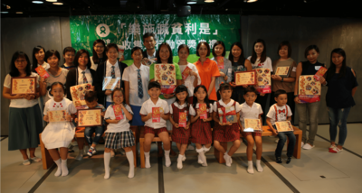 Students joining Oxfam Lai See campaign