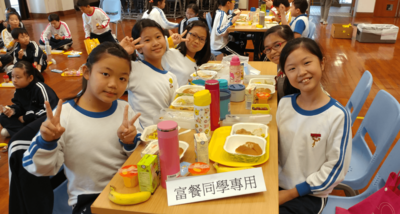 Students can experience different feelings in Oxfam Hunger Lunch