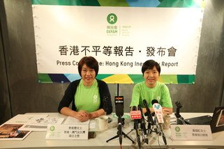 Wong Shek-hung, Hong Kong Programme Manager at Oxfam (right), and Kalina Tsang, Head of Oxfam's Hong Kong, Macau, Taiwan Programme (left), announced the release of the 'Hong Kong Inequality Report' today.