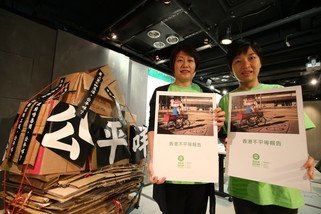 Kalina Tsang, Head of Oxfam's Hong Kong, Macau, Taiwan Programme (left) ,and Wong Shek-hung, Hong Kong Programme Manager at Oxfam (right) shared Oxfam's latest report, which revealed that local wealth inequality has worsened as the richest now earn 44 times more than poorest.