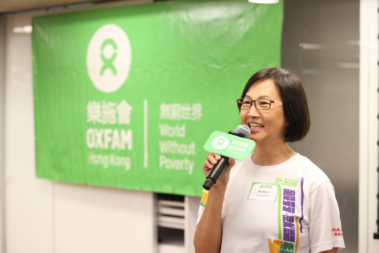 Brenda Wong, Fundraising Manager (Events) of Oxfam Hong Kong, briefed walkers and their support teams on event details and safety measures. She also introduced the new environmental measure that will be launched this year.