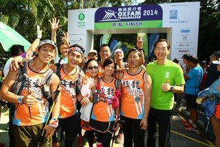 Oxfam Trailwalker 2014 - 'Fearless Dragon' Teams and Zheng Sheng College finished in 27 hours 43 minutes and 25 hours 58 minutes respectively