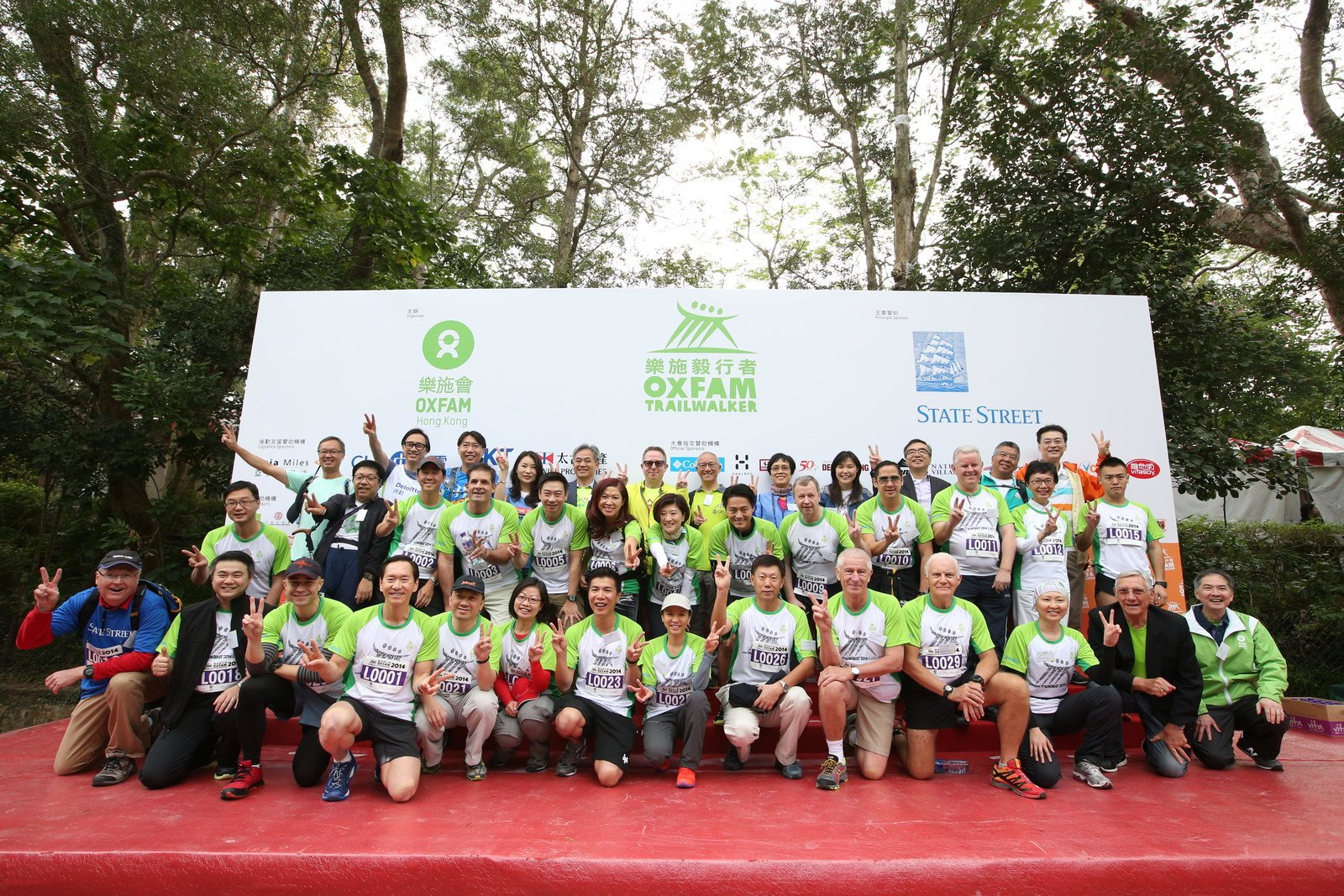 The Oxfam Trailwalker 2014 Kick-Off ceremony was officiated by Thomas Lynch, representative from State Street Corporation, Principal Sponsor of Oxfam Trailwalker 2014 (front row, first from the left), Bernard Chan, Chair of Oxfam Trailwalker Advisory Committee (front row, fourth from the left), Stephen Fisher, Director General of Oxfam Hong Kong (front row, first from the right), Henry Ho, Fundraising and Communications Committee Member of Oxfam Hong Kong (second row, first from the left).