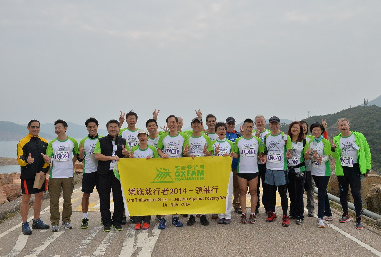 More than 20 business leaders, including Zhu Qi, Executive Director and CEO of Wing Lung Bank (fifth from the left), Lau Ming Wai, Chairman & CEO of Chinese Estates Holdings Limited (fifth from the right), and Shirley Yuen, CEO of The Hong Kong General Chamber of Commerce (sixth from the left) join the all-new 'Oxfam Trailwalker 2014 – Leaders against Poverty Walk' on the first day of the event.