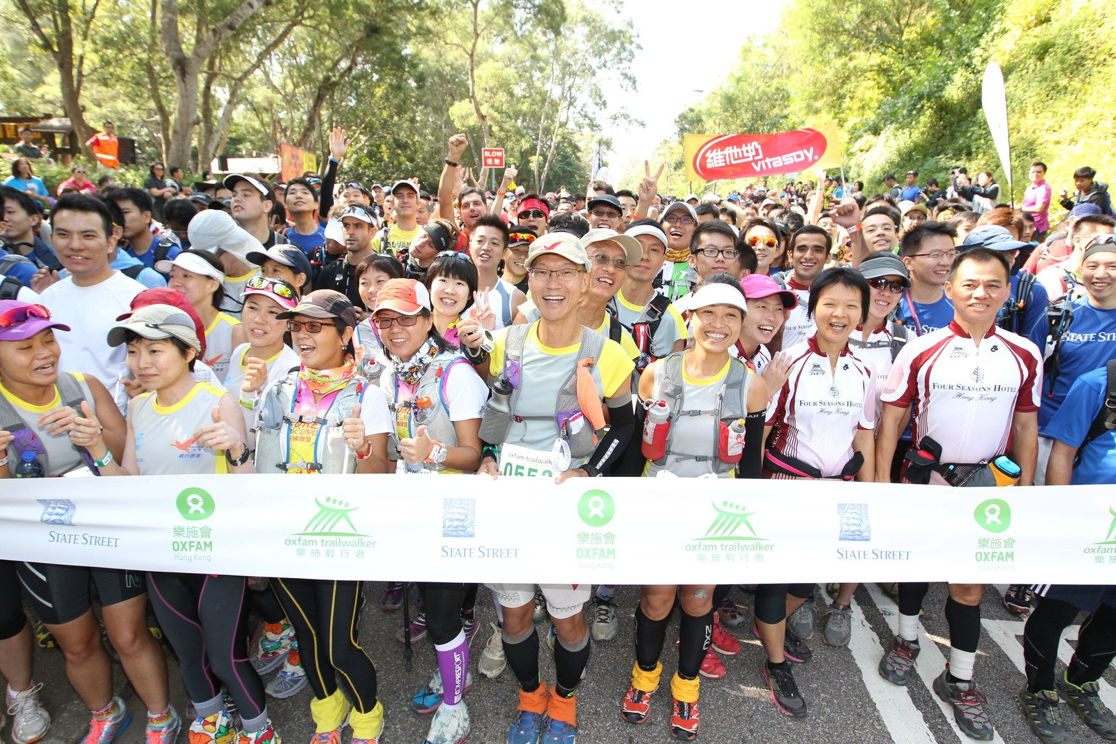 4,800 walkers of Oxfam Trailwalker 2013 will take the 100 km challenge along the MacLehose Trail and other trail in teams of four within 48 hours.