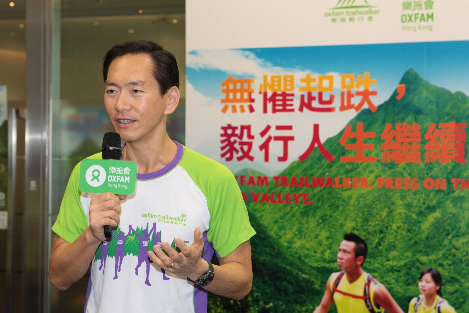 Bernard Chan, Chair of Oxfam Trailwalker Advisory Committee, presented an opening speech at the Oxfam Trailwalker 2013 press conference today