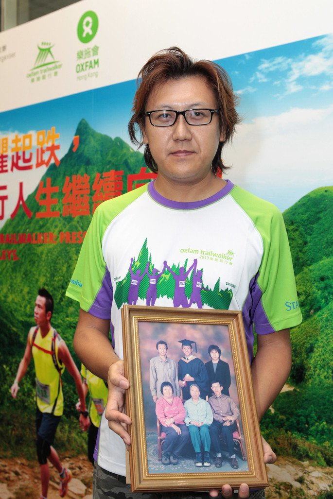 Tse Chi Kin, who will participate in Oxfam Trailwalker for the third time, shared the power of his family support and would like to encourage the public to be more optimistic.