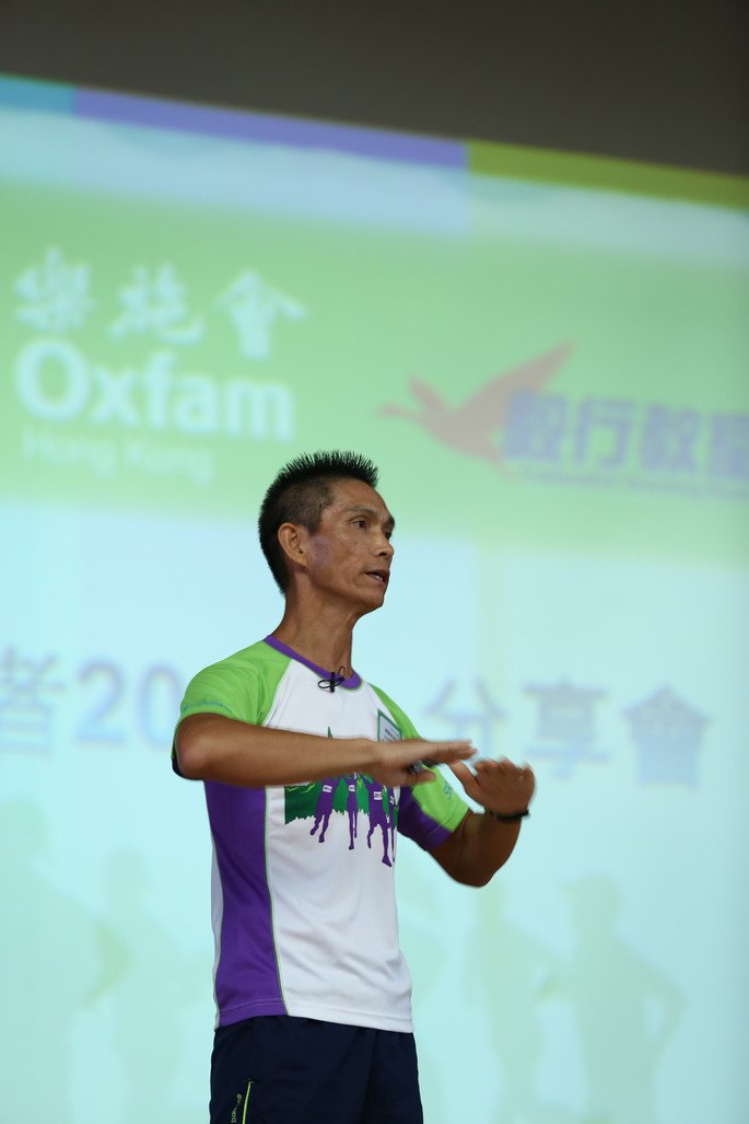 Super Trailwalker Chan Kwok Keung shared tips gained from his 17 years of experience, and encouraged participants to try their best to finish the 100km journey.