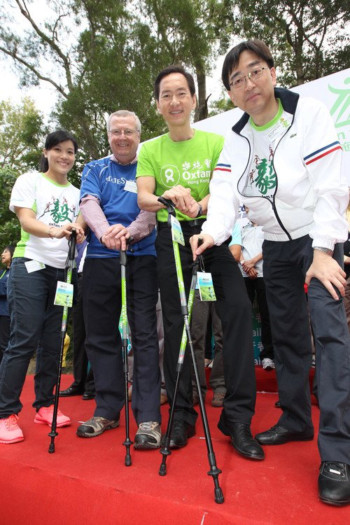 Oxfam Trailwalker Kick-Off Ceremony being held at 11am today and was officiated by (from left) Ms. Yu Chui Yee, Paralympics Wheelchair Fencing Gold Medalist, Mr. Thomas Lynch, Senior Vice President, Head of Enterprise Risk Management, Asia Pacific, State Street Corporation, Mr. Bernard Chan, Chairman, Oxfam Trailwalker Advisory Committee, Dr. Ko Wing-man, BBS, JP, Secretary for Food and Health.