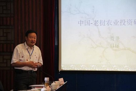 Professor Yaqiao Zhao, Head of College of Economics and Management of Yunnan Agricultural University