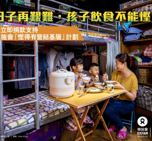 Image of Oxfam's Food Support Project for Low-Income Families