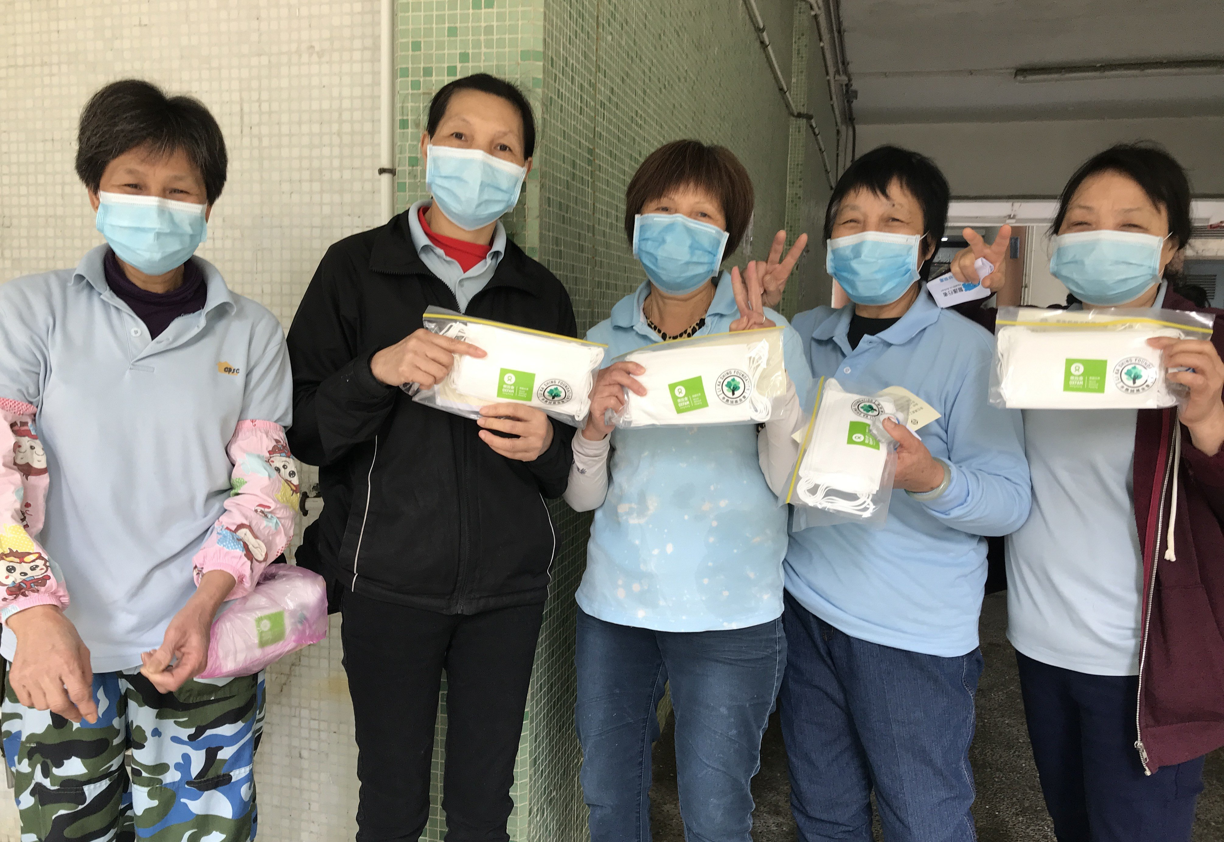 Cleaner receiving masks