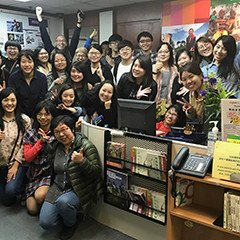 Taiwan - Global Citizenship Education