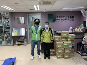 We distributed hand sanitiser and antibacterial wet wipes to the visually impaired through the Hong Kong Blind Union to reduce the risks they face when they go out.