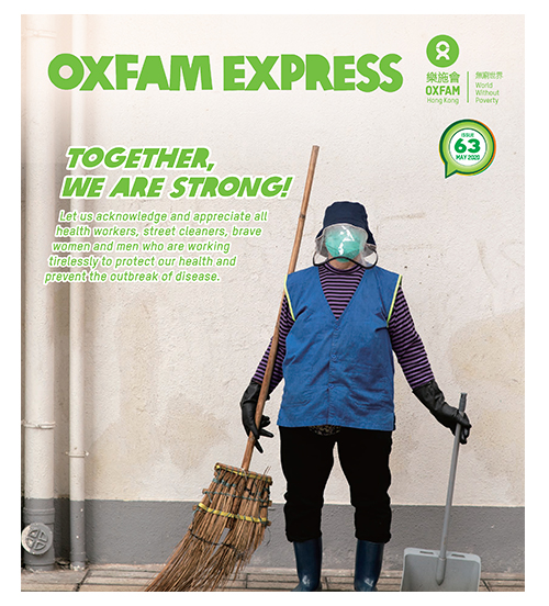 Oxfam_Express_May19_English_cover