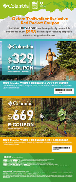 Oxfam Trailwalker Exclusive Red Pocket Coupon